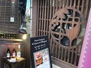 A la ferme de Shinjiro