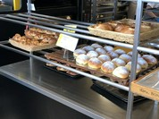 パンのトラ 半田店