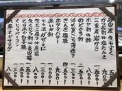 鮨台所 魚信