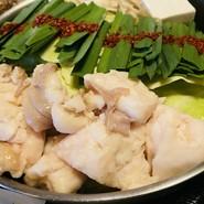 博多もつ鍋と九州創作料理 黄金屋 二子玉川店