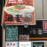 武道家 (ブドウカ)