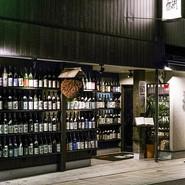 酒粋 醍醐 金沢店