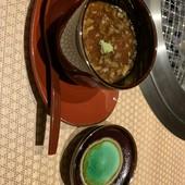 ポルチーニと牛すじの茶碗蒸し