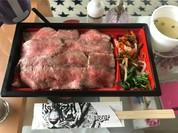 ローストビーフ弁当1200円