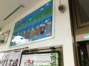 信州かりん茶屋