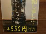 讃岐製麺  中切店