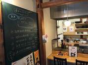 海鮮鉄板 やまおか食堂