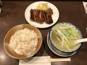 牛タン味噌定食3枚