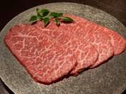 Wagyu BBQ 成