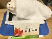 花京本舗 先斗町