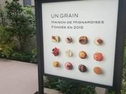 UN GRAIN(アン グラン)
