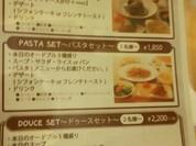 Cafe&bar Douce