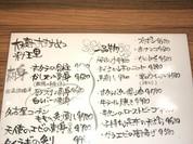 焼き鳥居酒屋 大樹 (たいじゅ)